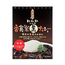 香食楽黒カレー