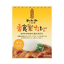 香食楽カレー