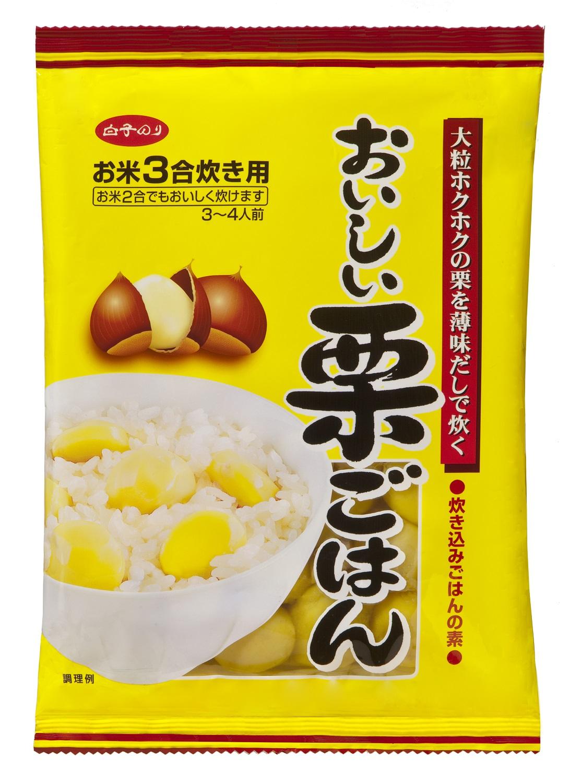 【季節限定】炊き込みおいしい栗ごはんの素