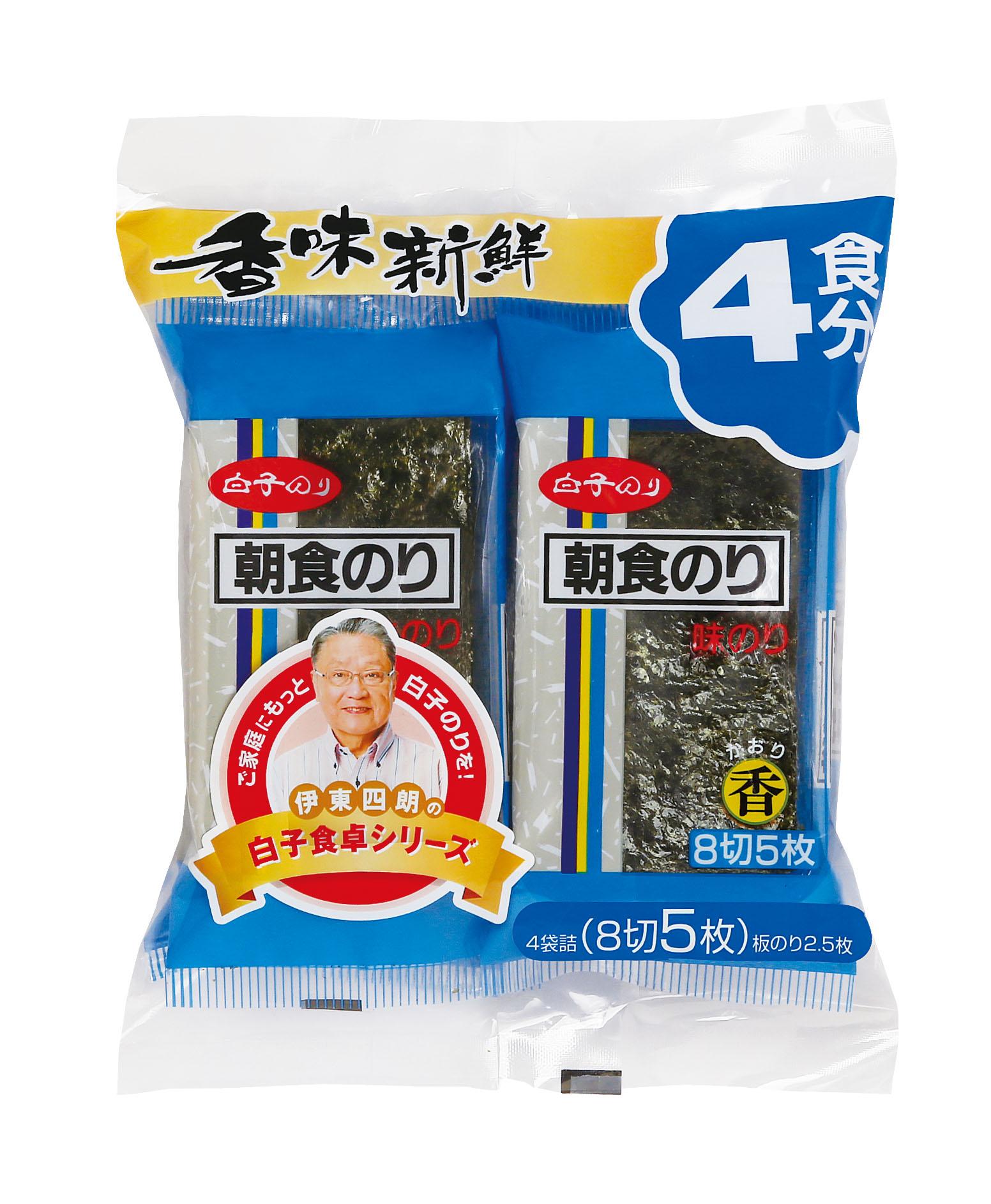 N味朝食香4P