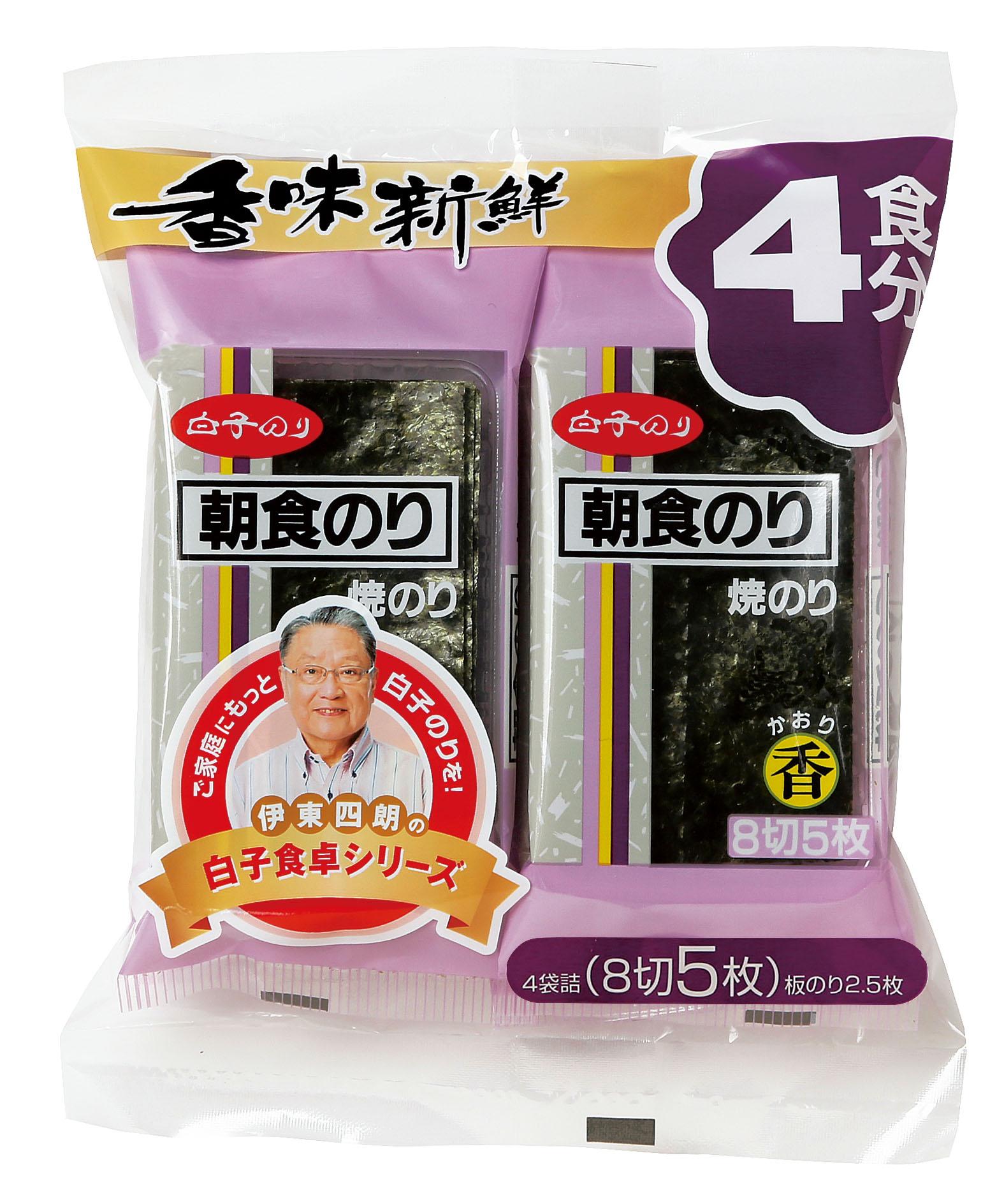 N焼朝食香4P