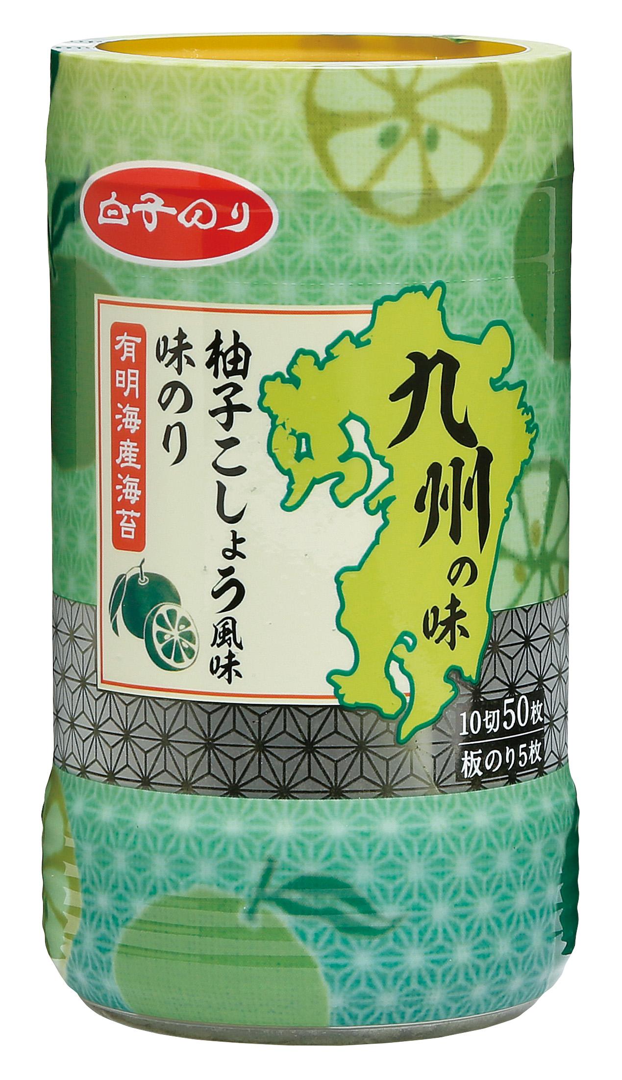 九州柚子こしょう味のり卓上50