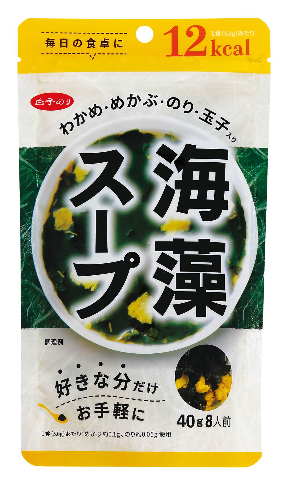 海藻スープ40g