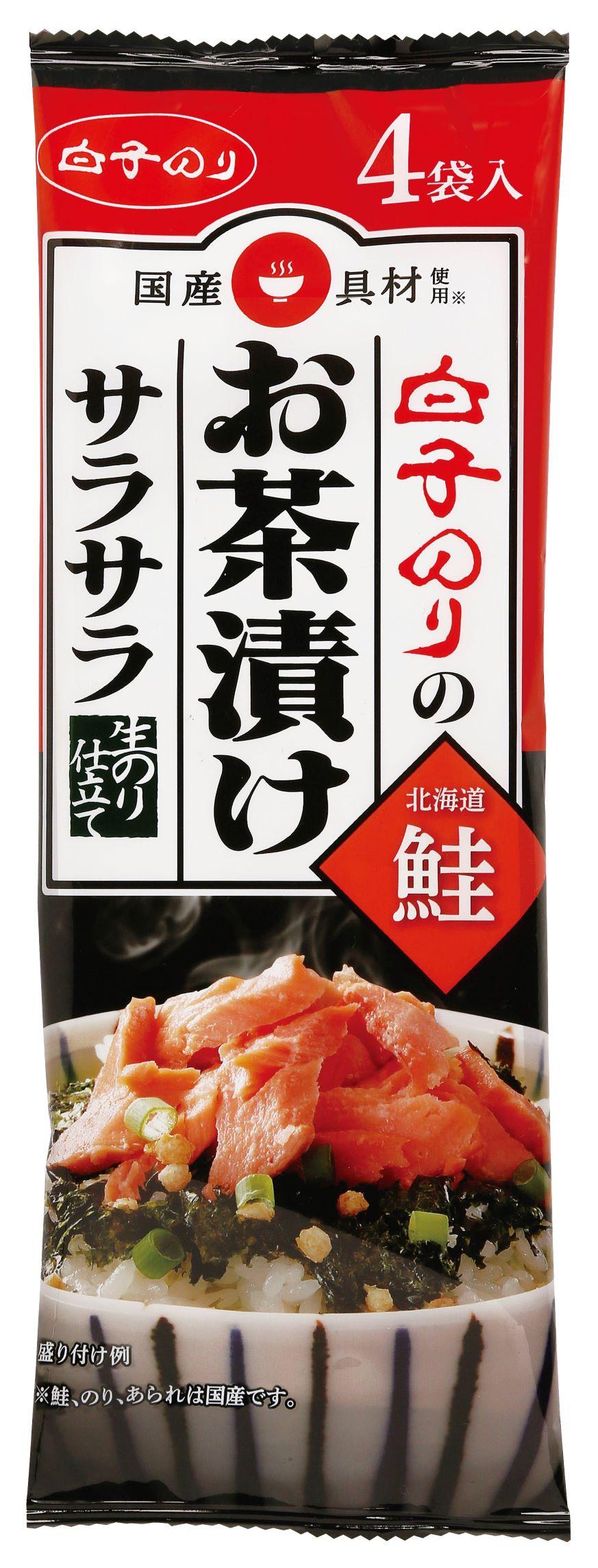 Rお茶漬けサラサラ鮭4P