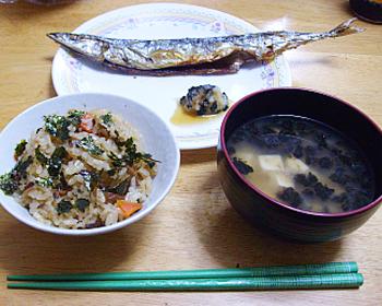海苔さんま定食