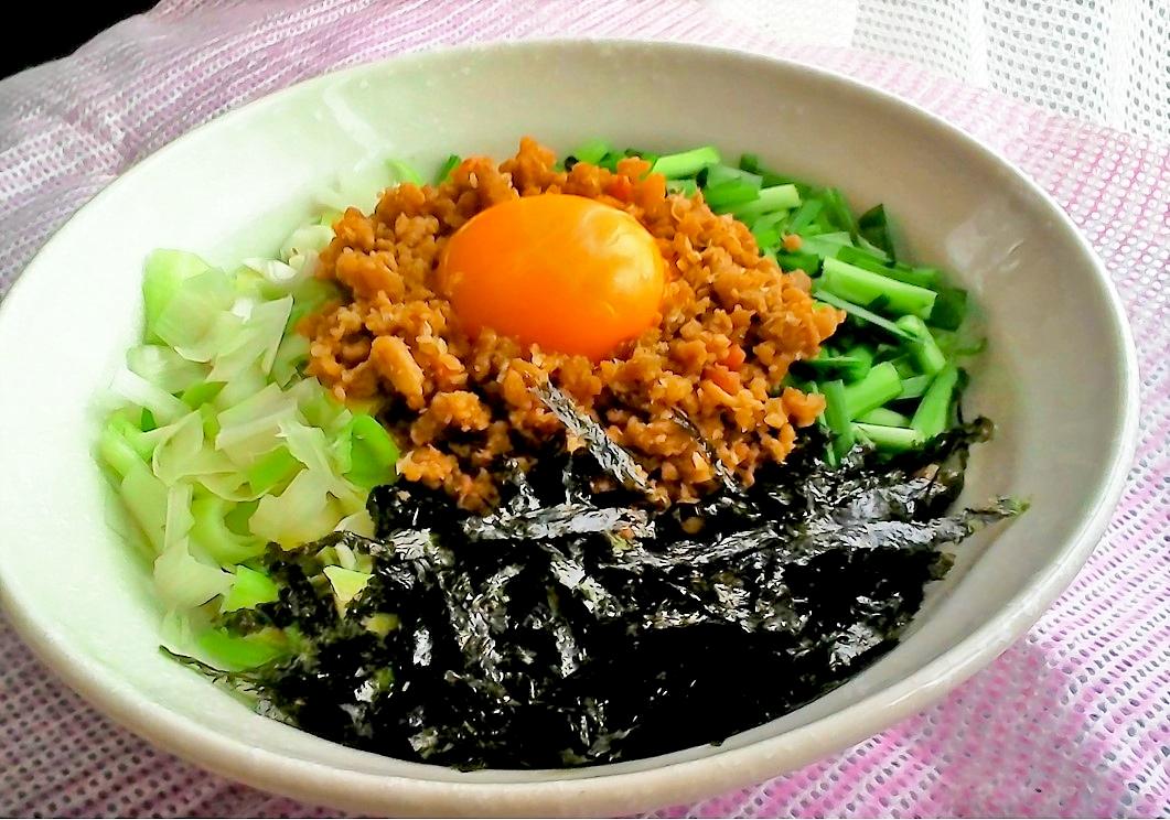簡単・ヘルシー・台湾混ぜサラダ
